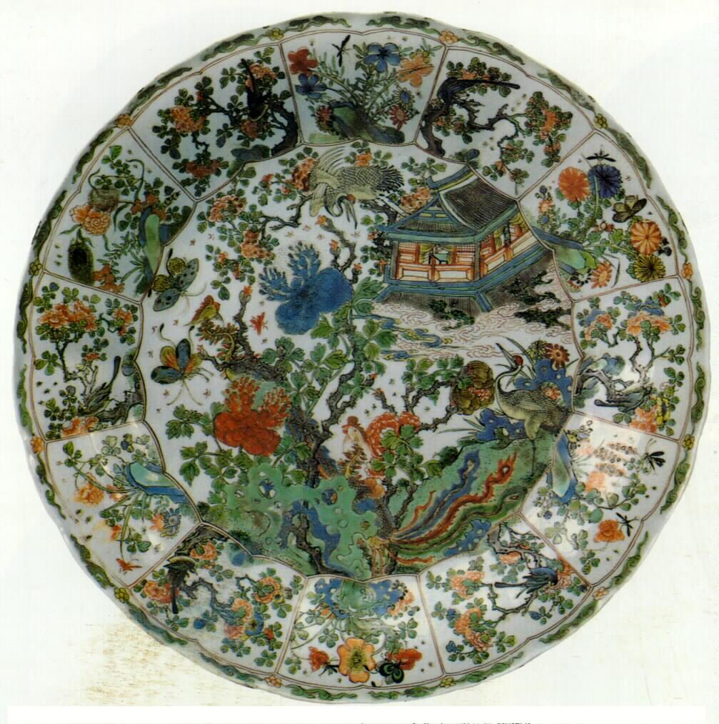 Porcelains In The Topkapi Museum